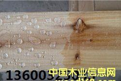 木材防水剂的详细介绍
