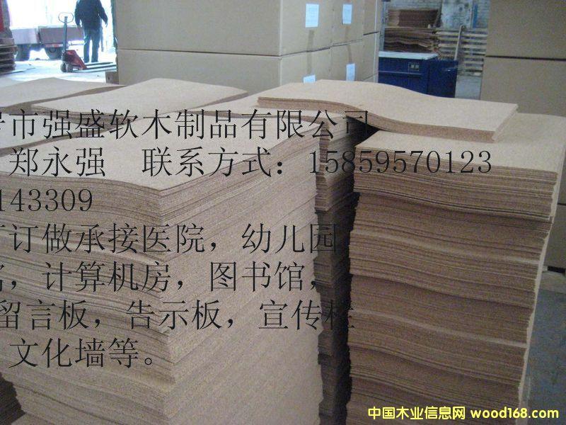软木板的详细介绍