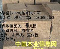 软木卷材的详细介绍