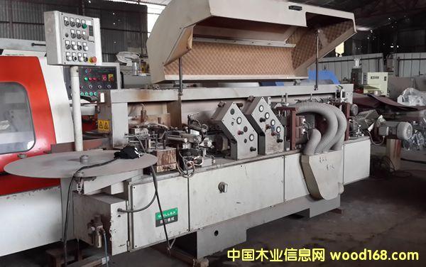 南兴MFB60C全自动封边机