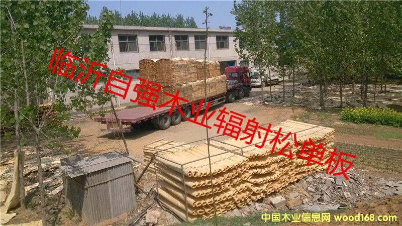 建筑小红板松木面皮的详细介绍