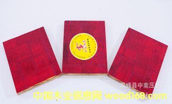 【行业先锋 厂家直销】竹胶板价格(质量无忧,欢迎咨询)