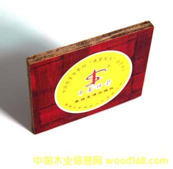专注高品质 精品覆膜竹胶板 中南特制胶水 强度高 韧性好