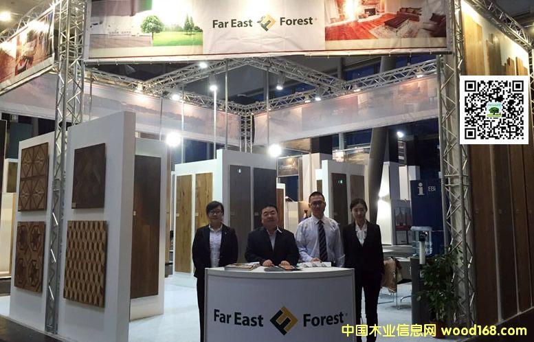 远东木业连续三年参加汉诺威地面材料展