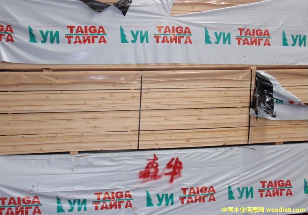 浙江物产森华:锯材进口十大木业企业图片