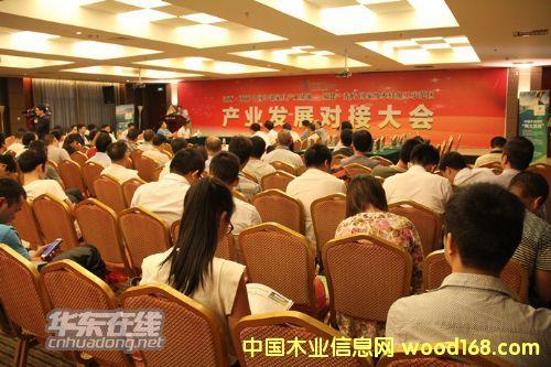 中国木业城为南康家具转型升级带来了外向型平台