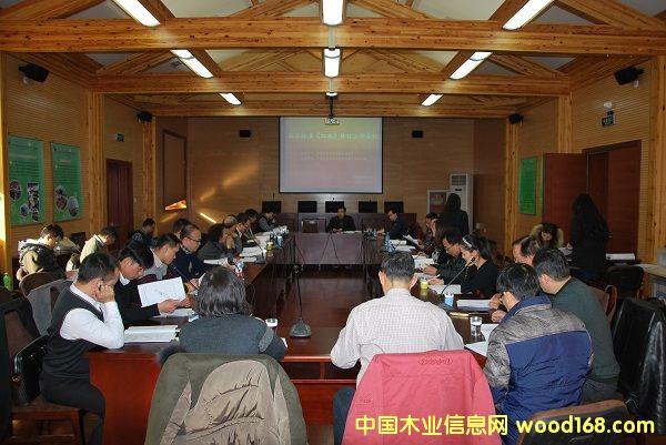 《红木》国标修订工作会议在北京召开
