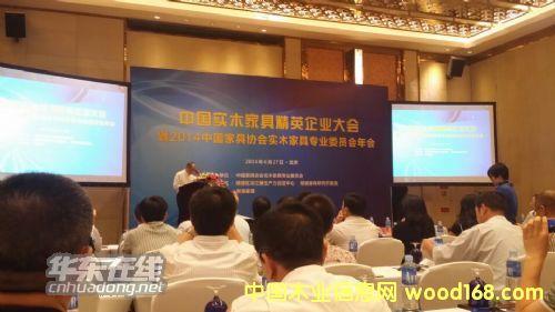 南康蓝天木业等23家南康家具企业喜获中国实木家具精英企业奖