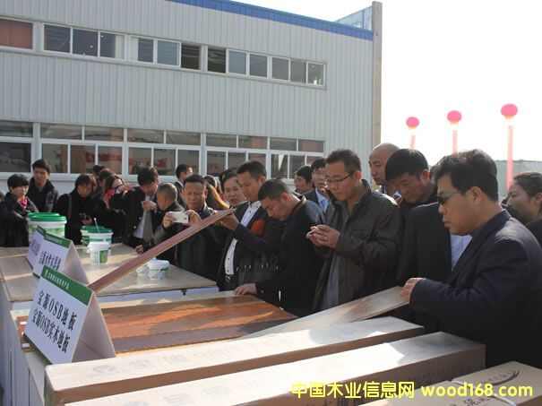 宝源精木板首届全国经销商会议在湖北荆门召开