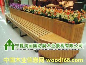 宁夏美丽园防腐木业