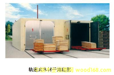 轨道式木材干燥窑:临朐县北辰机械设备厂