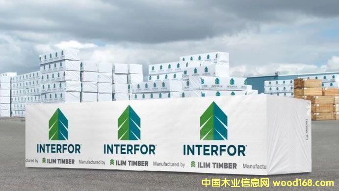 国际林产品公司获得俄罗斯木材巨头Ilim北美销售权