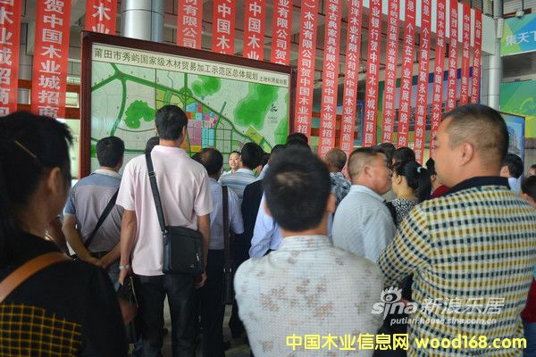 南康家具企业考察中国木业城