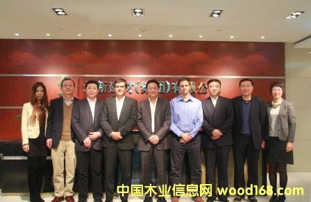 LP South America公司代表团来访北新国际木业