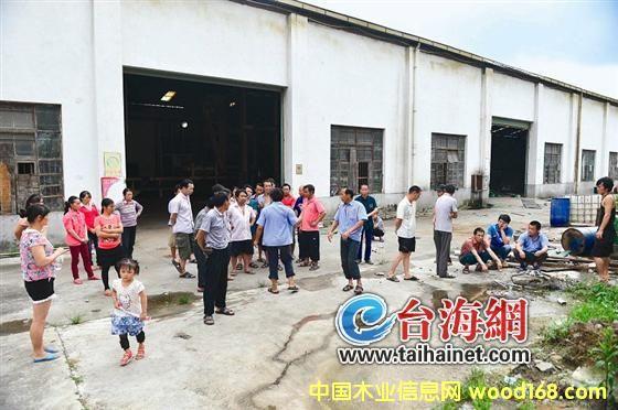 龙海市辉昌工贸工厂已经停止运转