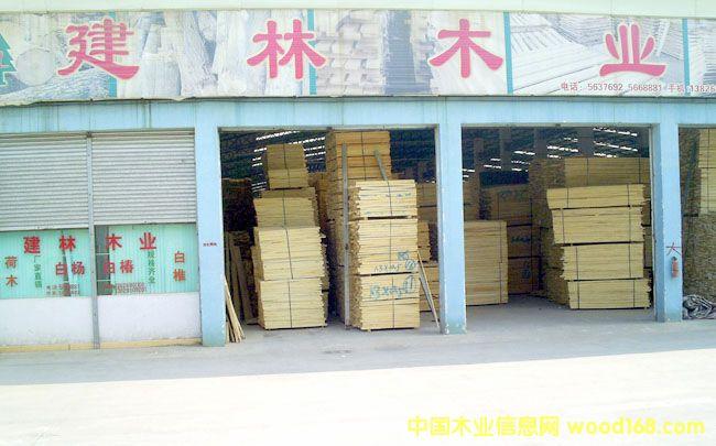 东莞大岭山建林木业