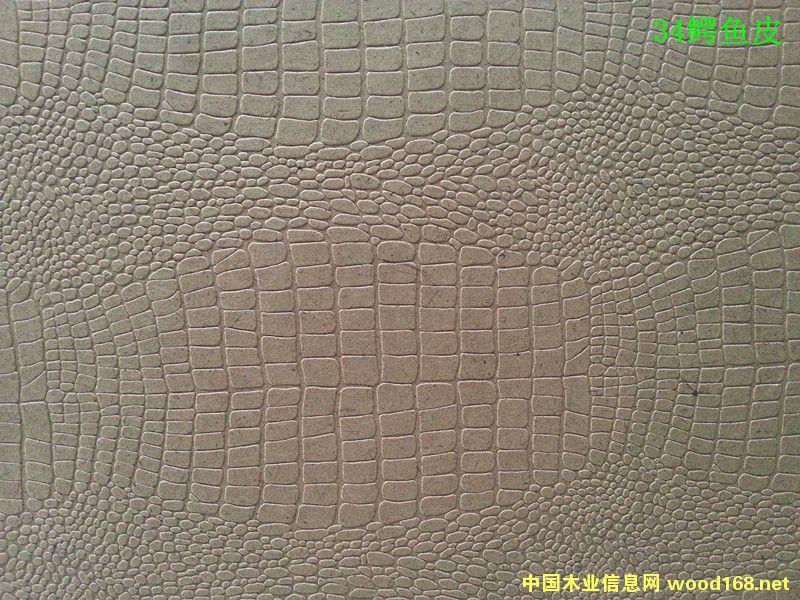 硬质纤维板34