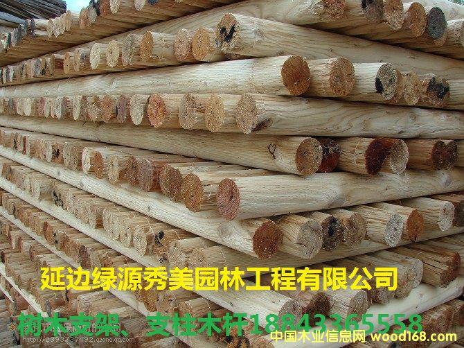 树木支架木杆的详细介绍