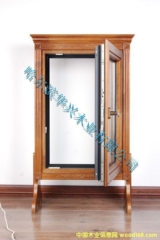 铝包木窗的详细介绍