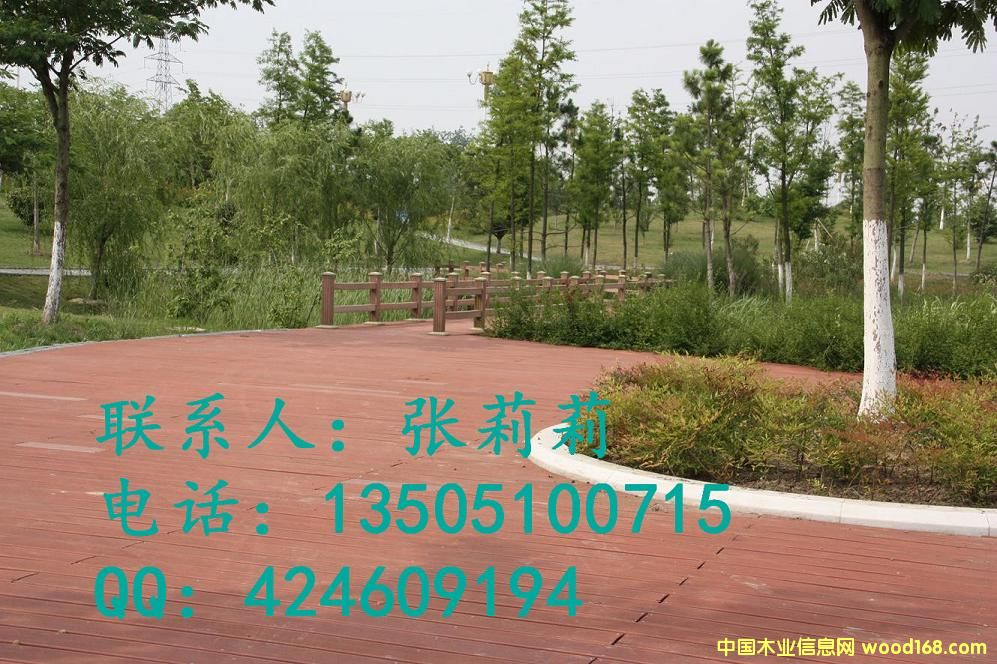 塑木地板-中国木业信息网产品展示中心