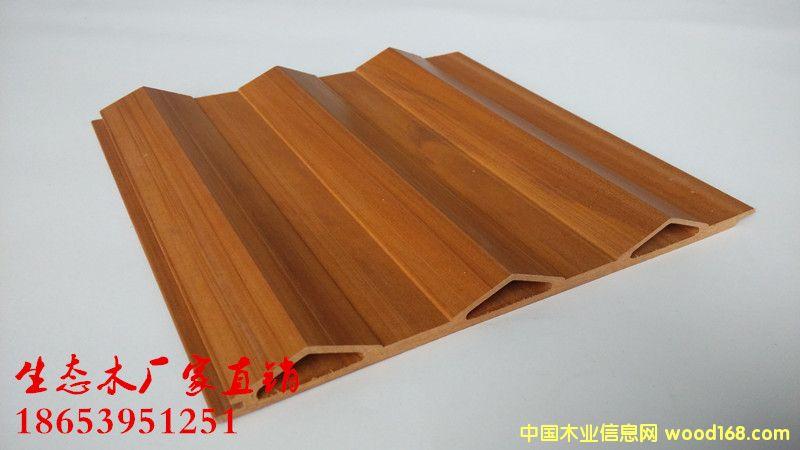 生态木195三角板电视墙面板,黄钻生态木