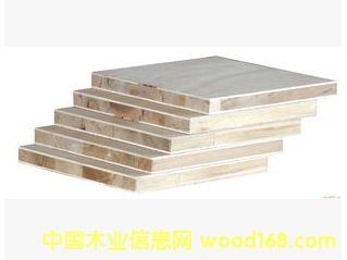 """""""克斯勒""""地板基材专用尿醛树脂粉状消醛增强助剂除醛剂改性剂"""