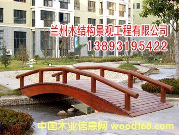 兰州防腐木景观木桥的详细介绍