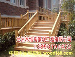 户外防腐木楼梯木围栏的详细介绍