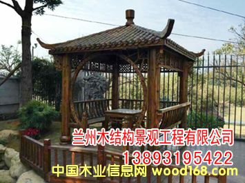 兰州碳化木凉亭的详细介绍
