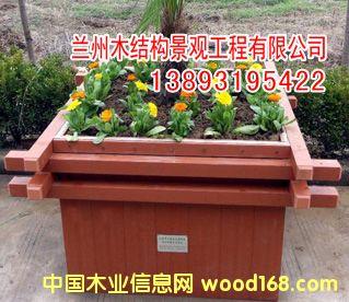 兰州木花箱木花盆的详细介绍