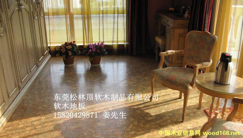 软木地板系列