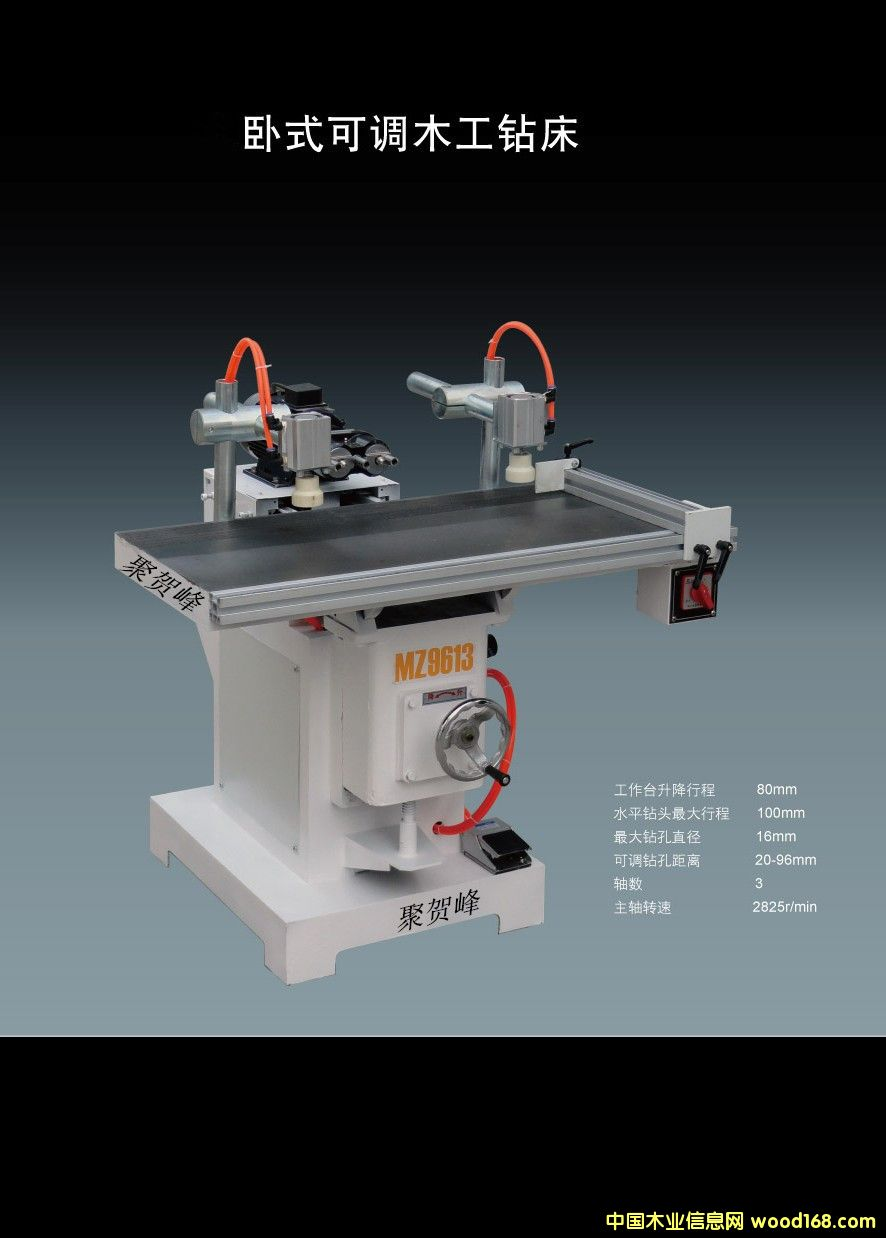 青岛聚贺峰MZ8413卧式可调木工钻床木工机械