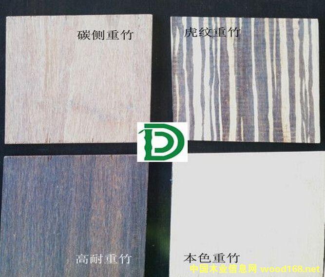供应天然环保重竹家具板的详细介绍
