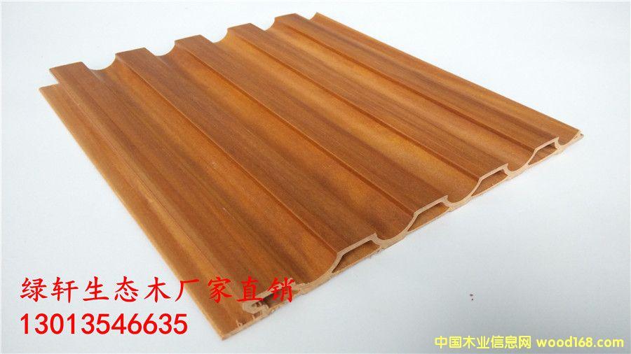 生态木180底圆板,生态木墙板有哪些型号