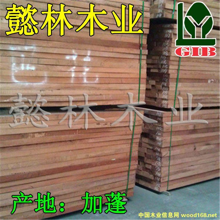 巴西花梨/古夷苏木/非洲木材