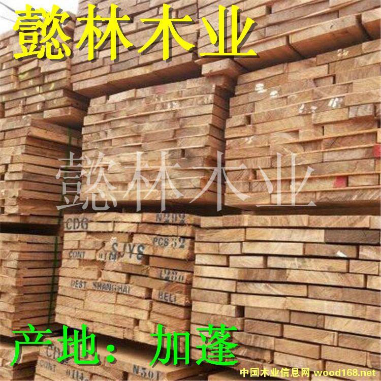 乌金厂家大全,乌金生产商经销商大全-木业产品大全