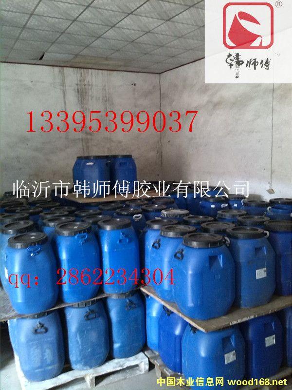 聚醋酸乙烯酯乳液的详细介绍