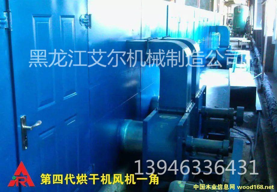艾尔YTB20-18-2下吸式木材,木皮,单板烘干机,干燥机