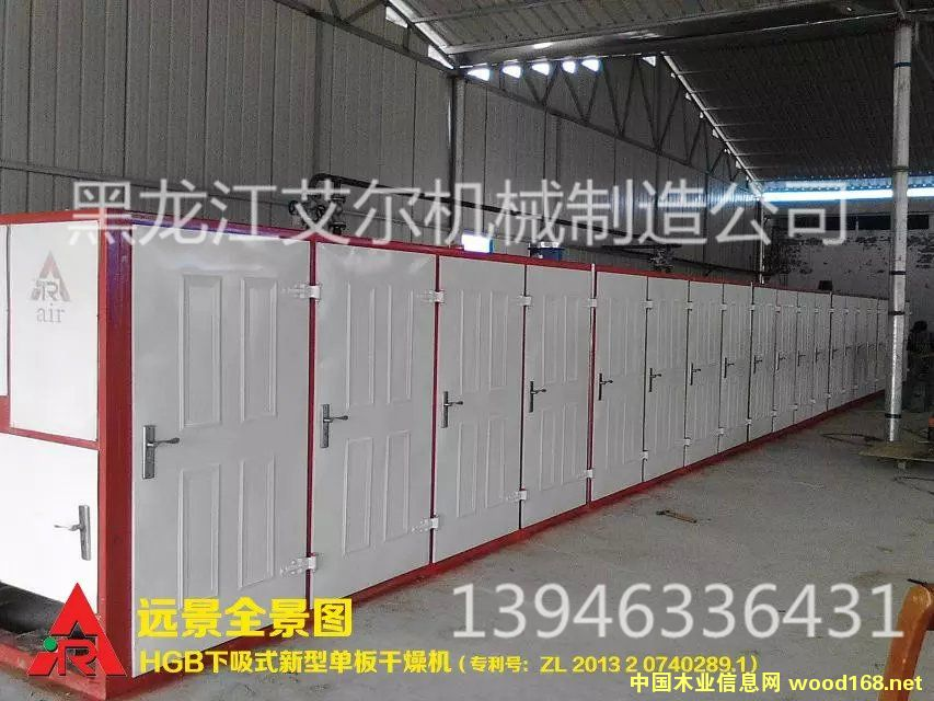 艾尔YTB24-18-2下吸式木材,木皮,单板烘干机,干燥机