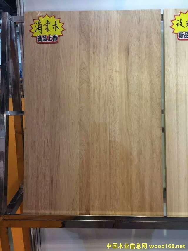 海棠木直拼板指接板