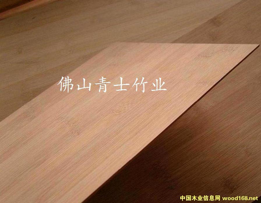 碳化平压竹板