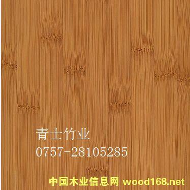 碳化平压竹板材