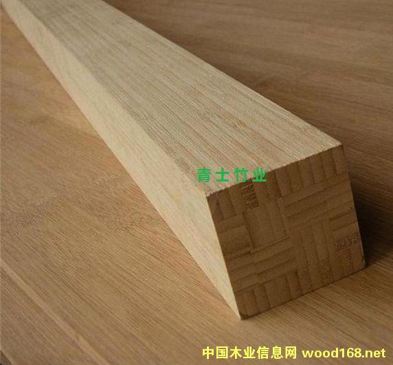 本色竹方条