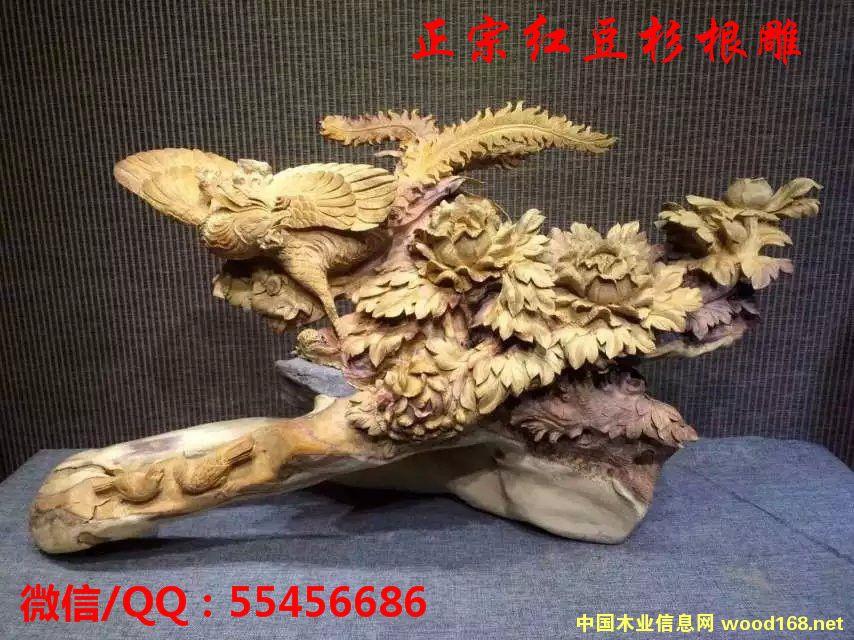 红豆杉茶杯价格,最新木材市场价格和走势-中国木业