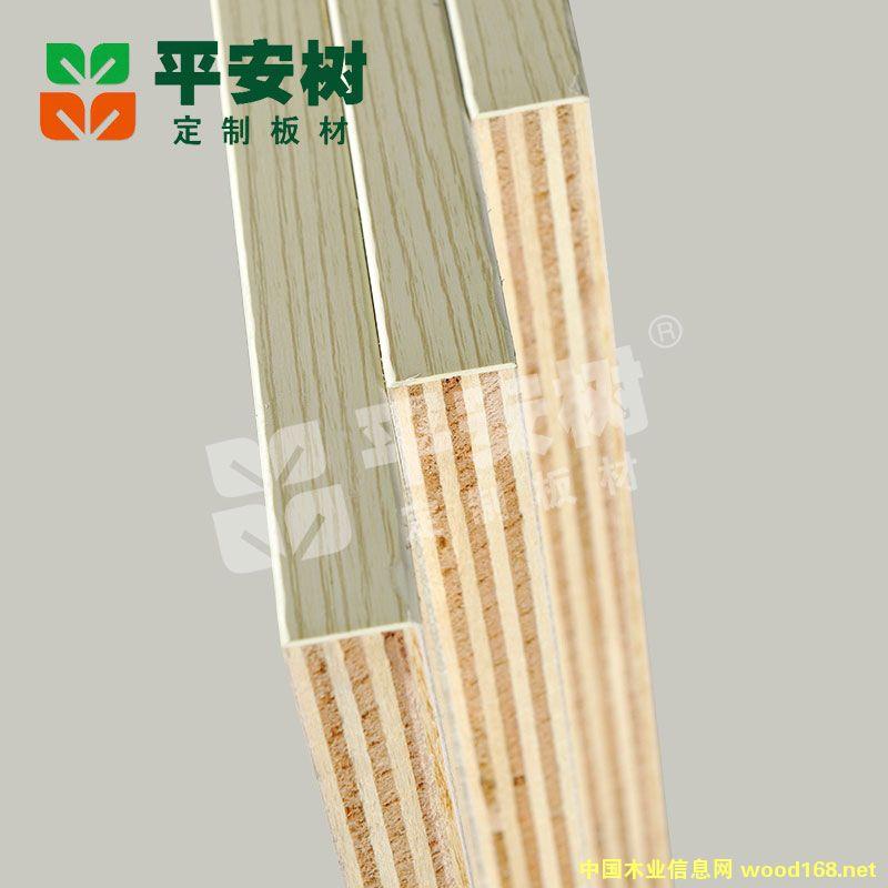 全国生态板十大品牌平安树E0级18MM生态板-北欧橡木