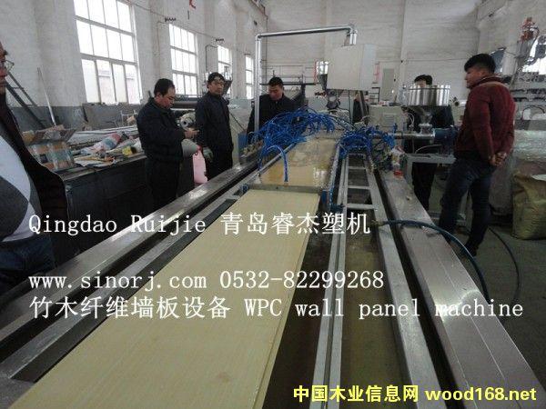 新竹木纤维