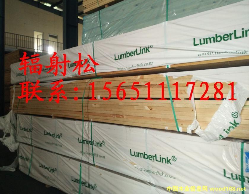 lumber link 新西兰木联辐射松的详细介绍