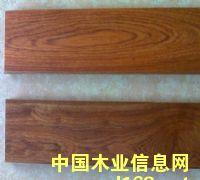 缅甸香花梨实木地板的详细介绍
