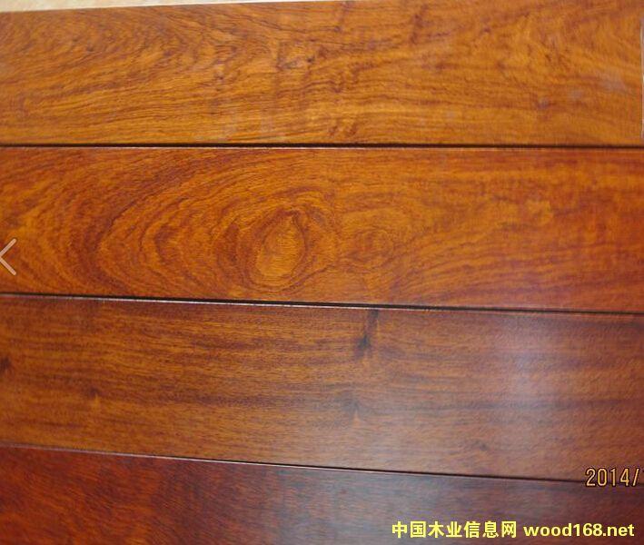 缅甸香花梨实木地板