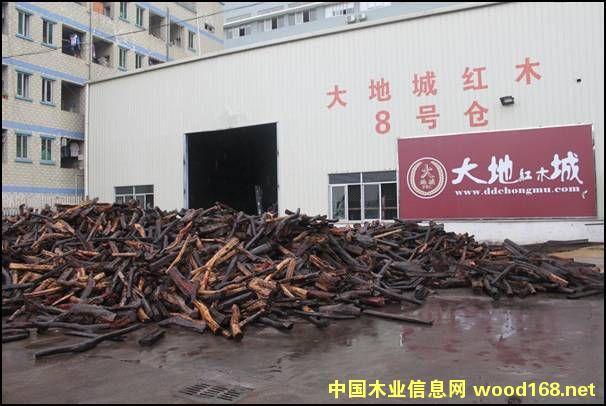 深圳观澜红木交易市场